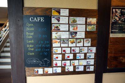 Herbillのカフェ