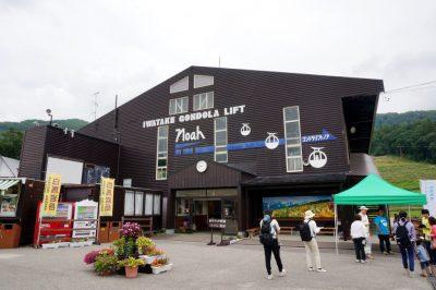 岩岳ゴンドラ「ノア」山麓駅